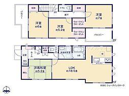 四街道駅 2,590万円