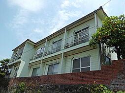長崎県長崎市南山手町の賃貸アパートの外観