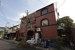 兵庫県西宮市能登町の賃貸アパートの外観