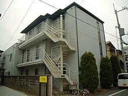 メゾン陽生II[2階]の外観