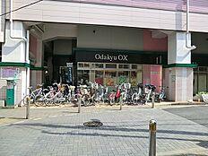 OdakyuOX梅ヶ丘店まで509m