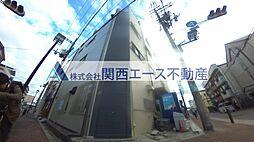 竹宏深江橋マンション[3階]の外観