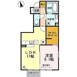珠蘭ハウス[1階]の間取り