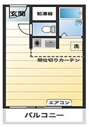 新大阪駅 650万円