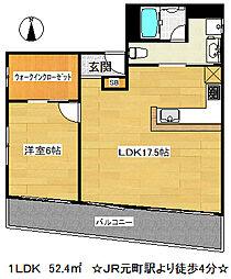 コーワ元町[4階]の間取り