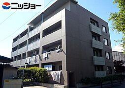 メゾン ソフィア[3階]の外観