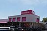 アオキスーパー上飯田店 徒歩 約8分(約600m),3LDK,面積67.32m2,価格2,130万円,名古屋市営名城線 平安通駅 徒歩1分,名古屋市営名城線 大曽根駅 徒歩8分,愛知県名古屋市北区平安2丁目