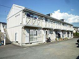 サニーコート D[2階]の外観