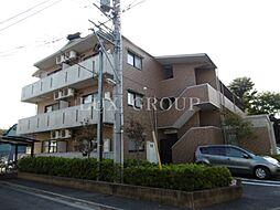 東京都三鷹市中原3丁目の賃貸マンションの外観