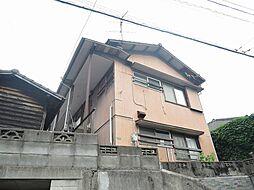 重井荘[1階]の外観