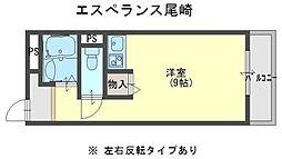 エスぺランス尾崎[3階]の間取り