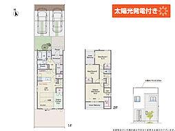 大門駅 4,250万円