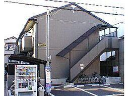 京都府京都市伏見区竹田狩賀町の賃貸アパートの外観