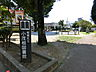 板橋区立小茂根図書館(徒歩1分 約50メートル),3LDK,面積73.56m2,価格5,180万円,東京メトロ有楽町線 小竹向原駅 徒歩6分,東京メトロ副都心線 小竹向原駅 徒歩6分,東京都板橋区小茂根1丁目