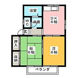 アムパルクI・II・III[2階]の間取り