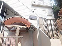 フォーブル百合ヶ丘[2階]の外観