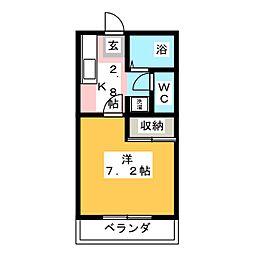 エバーグリーン桜ヶ丘[2階]の間取り