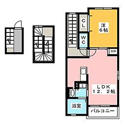 パストラーレ堀越[3階]の間取り