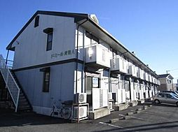 ドミール青笹B[2階]の外観