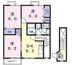 広島県福山市加茂町字中野1丁目の賃貸アパートの間取り
