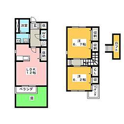 ホワイトパレスA[2階]の間取り