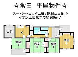 上田駅 1,380万円