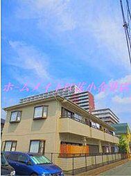 東京都西東京市新町3丁目の賃貸アパートの外観