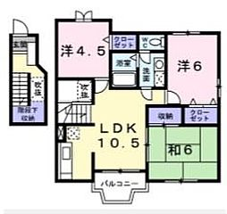 JR予讃線 宇多津駅 4.4kmの賃貸アパート 2階3LDKの間取り