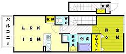 メゾンドフラン[2階]の間取り