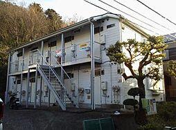 メゾン鎌倉[105号室]の外観