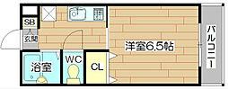 アルバマンション[2階]の間取り