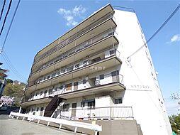 兵庫県神戸市東灘区住吉山手5丁目の賃貸マンションの外観