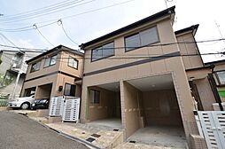 [タウンハウス] 兵庫県宝塚市雲雀丘2丁目 の賃貸【/】の外観