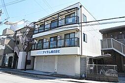 誠和ハイツ甲子園[3階]の外観