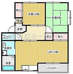 タウンハイツII[1階]の間取り