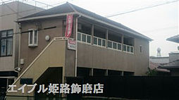 兵庫県姫路市山野井町の賃貸アパートの外観