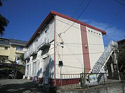 平塚駅 2.0万円