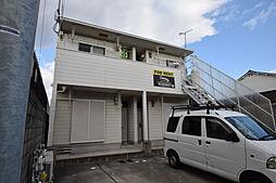 プリンセスロード京町[1階]の外観