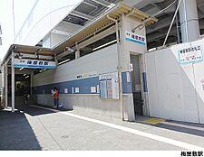 梅屋敷駅(現地まで720m)
