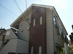東京都府中市南町4丁目の賃貸アパートの外観