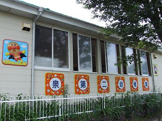 泉第二幼稚園 ...