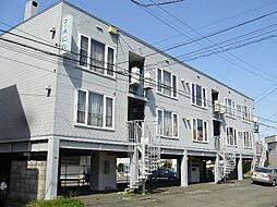 北海道札幌市豊平区月寒西二条9丁目の賃貸アパートの外観