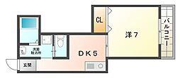 ハイツヤシマ[1階]の間取り