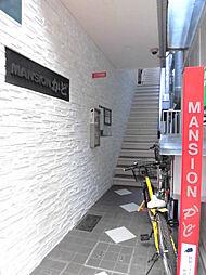 かどマンション[3階]の外観