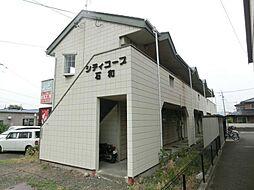 長野県松本市出川2丁目の賃貸アパートの外観