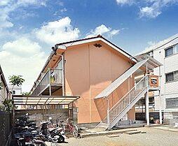 カーサ・アルバ[1階]の外観