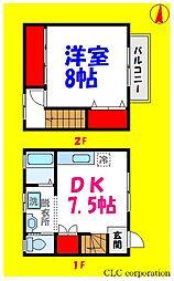 都営新宿線 一之江駅 徒歩9分の賃貸テラスハウス 1LDKの間取り