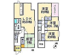 近鉄大阪線 築山駅 徒歩12分