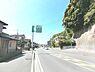 前面道路は広い歩道がございます。,3LDK,面積57.75m2,価格1,599万円,京急本線 浦賀駅 徒歩5分,,神奈川県横須賀市浦賀1丁目