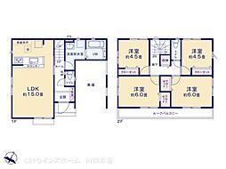 竹ノ塚駅 3,830万円
